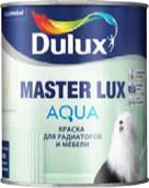 Master lux aqua