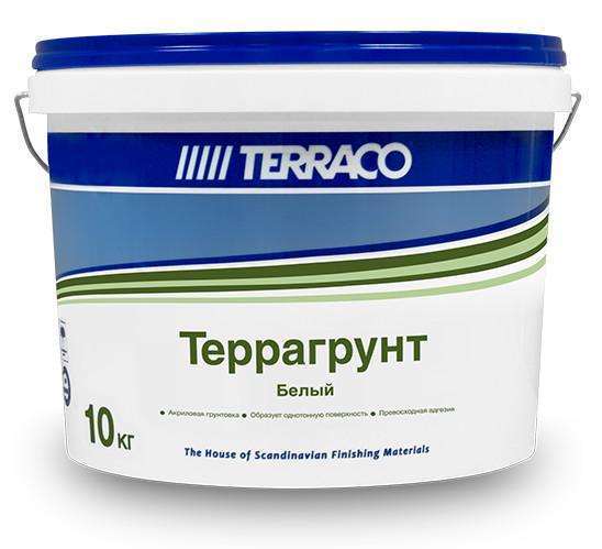 Terragrunt white