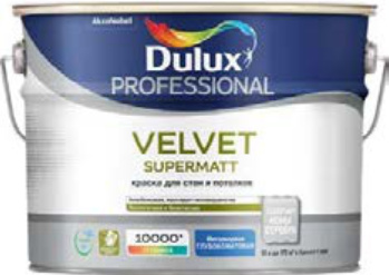 Velvet extra mat