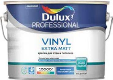 Vinyl extra mat